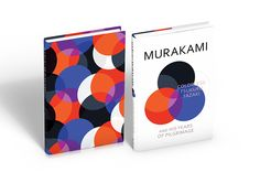 Talking cats? Strange moons? Brooding teenagers? Yep, it's time for a new novel.   Haruki Murakami's New Novel and its Delightfully Designed Cover.