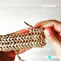 """3,821 Beğenme, 27 Yorum - Instagram'da Fikir olsun 💕 (@hobylady): """"Selamm 💙 Geçen paylaştığım sandaletlerin yapılışını soranlar vardı 🙋🏻♀️ O zaman buyrun, beğenip…"""" Bead Crochet, Filet Crochet, Crochet Motif, Double Crochet, Crochet Stitches Chart, Knitting Stitches, Crochet Basket Pattern, Knit Basket, Diy Crafts Crochet"""