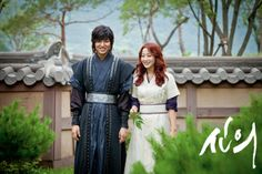 La mejor pareja del mundo. Choi Young y la Sanadora de los cielos.