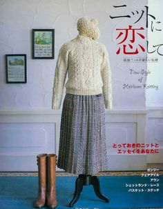 """Photo from album """"New style of heirloom knitting"""" on Yandex. Knitting Books, Crochet Books, Knit Crochet, Chrochet, Celtic, Japanese Crochet, Knitting Magazine, Japanese Books, Book Crafts"""
