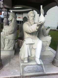 The Scholars Pavilion raised in front of the United Nations building in Vienna, Austria, depicting the statues of four of our great Iranian Scholars: Avicenna, Rhazes, Khayyam and Birouni.