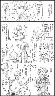 Haikyuu Yachi, Haikyuu Manga, Haikyuu Fanart, Chibi Sketch, Haikyuu Funny, Cheer Me Up, Kuroko No Basket, Mystic Messenger, Touken Ranbu