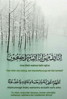 Ucapan mendengar berita kematian Islamic Dua, Islamic Quotes, Ramadan Images, Hadith Of The Day, Doa Islam, Self Reminder, Muslim Quotes, Best Friend Quotes, Quran