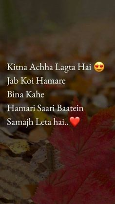Sach me bohat hi Achha lagta he. Stupid Quotes, Karma Quotes, Real Life Quotes, Bff Quotes, Emoji Quotes, Qoutes, People Quotes, Hindi Quotes, Friendship Relationship Quotes