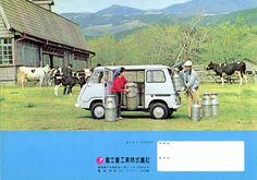 Subaru Sambar-04.jpg 1400×982 пикс
