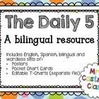 Daily 5 Freebie UPDATED 9/1/13 *Added editable T-Charts in separate PowerPoint *Added bilingual posters and pocket chart cards for dual language classrooms. and more...