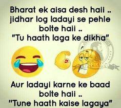 Bharat aur uske kaahaniya jokes quotes, jokes sms, funny jokes in hindi, exam Memes Humor, Funny Minion Memes, Funny School Jokes, Funny Jokes In Hindi, Very Funny Jokes, Funny Qoutes, Crazy Funny Memes, Really Funny Memes, Jokes Quotes
