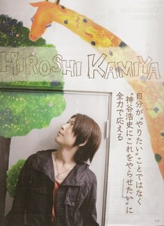 Kamiya is so darn cutee~ >w< LoL I think I should create a Seiyuu board, since I'm starting to pay more attention to them. It'll mostly be centered around Hiroshi Kamiya, Tatsuhisa Suzuki, Miyano Mamoru, Daisuke Ono, and Daisuke Namikawa, tho, 'cause those are the only people I really care about. >w> #biased