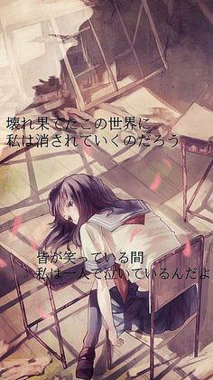 me at school bored like: Manga Anime, Manga Girl, Anime Chibi, Anime Guys, Anime Triste, Bts Art, Cold Girl, Wallpaper Animes, Lonely Girl