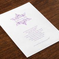 Stylish Bat Mitzvah Invitation from eInvite
