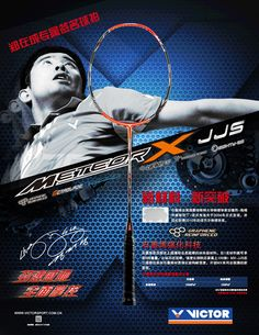 VICTOR METEOR X JUNG JAE SUNG Badminton Shop, Badminton Racket, Power Training, Bag Accessories