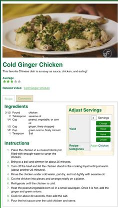 Cold ginger chicken recipe