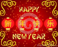 Happy Chinese New Year Card With The Words Happy New Year Stock Illustration - Illustration of light, year: 64860349 Chinese New Year Greeting, Happy Chinese New Year, Happy New Year Wallpaper, New Year Illustration, Happy Words, Lanterns, Neon Signs, China, Spring