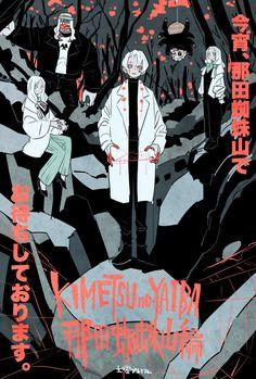 Manga Anime, Anime Demon, Vintage Anime, Chibi, Link Art, Dragon Slayer, Slayer Anime, The Villain, Anime Art Girl