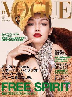 Vogue Japan November 2017 (Cover 1)