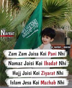 #Malik ! Good Morning Pinterest Islamic Love Quotes, Islamic Inspirational Quotes, Muslim Quotes, Love Life Quotes, Sad Quotes, Wisdom Quotes, Best Ramadan Quotes, Hindi Attitude Quotes, Hazrat Ali Sayings