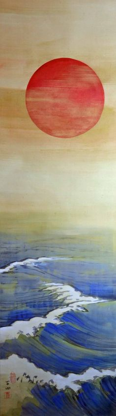 Seascape with red moon - McKenzie Auctions