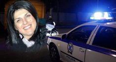Μεσολόγγι: Έκτακτο για 44χρονη Ειρήνη!! Αναγνωρίστηκαν τα δυο πρόσωπα που την εκβίαζαν! Σας ενδιαφέρουν                          Δώρα Ζέμπερη: Συγκλονιστικές εξελίξεις! «Μου έδινα...