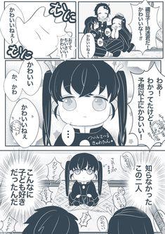 Book 1 : Kimetsu No Yaiba Anime Angel, Anime Demon, Manga Anime, Anime Art, Pokemon Charizard, Roronoa Zoro, Cute Comics, Slayer Anime, Anime Comics
