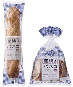 窯焼きパスコ 国産小麦のバゲット カンパーニュ