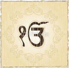 Grunge Ek Onkar, Khanda the holy motif - Buy this stock vector and explore similar vectors at Adobe Stock Kundalini Mantra, Kundalini Yoga, Ek Onkar, Religious Tattoos, Om Symbol, Dream Tattoos, Mosaic Projects, Good Morning Images, Good Thoughts