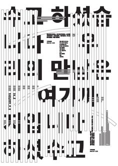 designed by  Kyuho Kim(KR)