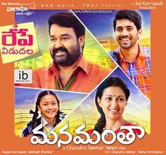Manamantha Releasing tomorrow posters  http://idlebrain.com/news/today/posters-manamantha.html