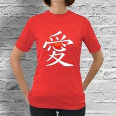Chinese Love Heart Calligraphy Premium Quality Women's T-Shirts 5 Colors