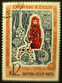 File:Soviet stamps 1970 Turizm v SSSR Suveniry 12k.JPG www.matrioskas.es