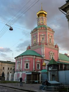 Moskau / Moscow / Russland / Russia