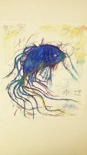 Drawings : Fish