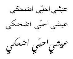 arabic sayings - Google Search