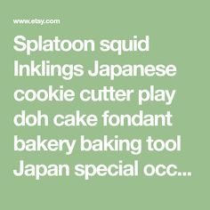 Splatoon squid Inklings Japanese cookie cutter play doh cake fondant bakery baking tool Japan special occasion 3D Print - Made in USA PR443 THIS WAS 3D PRINTED AT OUR LOCATION. IF YOU NEED A CUSTOM COOKIE CUTTER, LET US KNOW AND WE CAN DO A CUSTOM COOKIE CUTTER FOR YOU. WHEN USING THESE