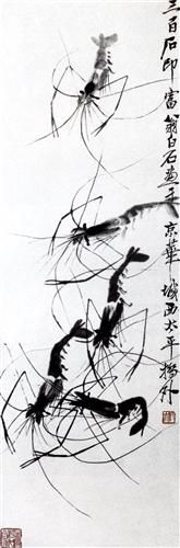 Shrimp - Qi Baishi, New Culture Movement