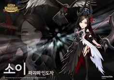 Leader of Destruction - Soi