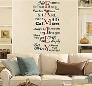 Family Words Wall Decals - Trading Phrases All the things that make up your unique, silly, amazing family in this awesome decal for your walls. Frustrated with the kids (or the husband, lets be real), simply look at this darling series of sentiments and be reminded that it is all part of the long (longggg) journey. It is all worth it in the end. :)