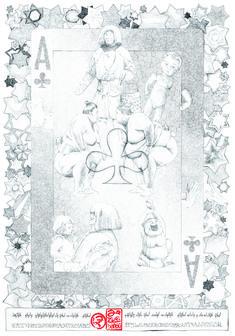 über das Gegenhalten der unerwünschten Begebenheiten 70 x 100 cm Bleistift 2012 Vintage World Maps, 1, Corona, Paper