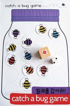 오늘은 동식물과 자연, 봄, 여름까지 사용할 수 있는 벌레잡기 게임 교구 가지고 왔어요!우리에게 좋은 곤...