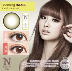 NEW color! Naturali 1-Day Charming Hazel marries a light beige with a hint of green to give your eyes the most seductive, mesmerising look. Perfect for matching with gold shimmery or pearly eyeshadow.  #natural #new #perfect #circlelens #coloredcontacts