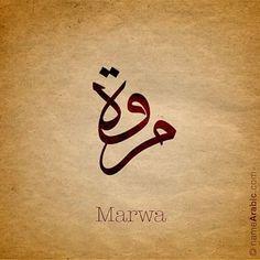 #Arabic #calligraphy #typography #art #tattoo #dubai #uae #islamic #تصميم #اسم #بالعربي find your name in NameArabic.com #design #Marwa