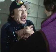 Kwang Soo, Running Man, Mood, Humor, Memes, Funny, Hall Runner, Humour, Moon Moon