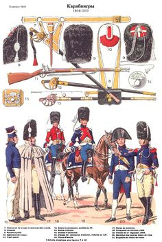 SOLDIERS- Rousselot: NAP- France: French Carabiniers 1804-1810 (pl 44) 1, by Lucien Rousselot.