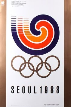 The Official Emblem For The Games Of The XXIVth Olympiad - 1988 Seoul Olympic Games