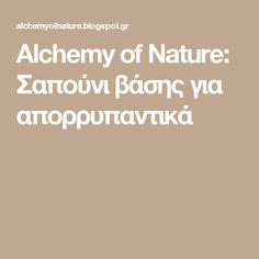 Alchemy of Nature: Σαπούνι βάσης για απορρυπαντικά