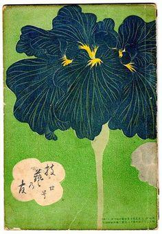 old Japanese books mid 19th century , Meiji period , lithograph prints    (Source: suisei-art.com, via drum-taps)