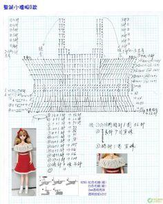 圣诞礼服 - 阿明的手工坊 - 千针万线