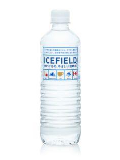 ICE FIELD 2012 カナダ産ミネラルウォーター 「ICE FIELD」のパッケージデザインを担当しました。