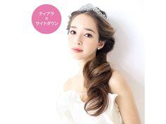 現代のプリンセスのようなお洒落なティアラスタイル! Bridal Make Up, Bridal Looks, Bridal Hair, Hair Arrange, Wedding Beauty, Wedding Hairstyles, Hair Beauty, Long Hair Styles, Bride