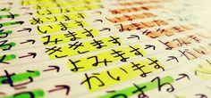 Formas verbais em japonês