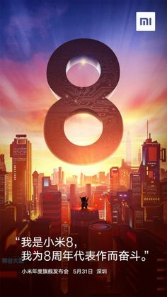 Xiaomi Officially Announces Mi 8 Launch Event On May 31 In Shenzhen - Gizmochina Banner Design, Flyer Design, Web Design, 31 Mai, Perspective, May 31, Tech Branding, Display Block, I Wallpaper